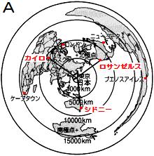 ... 地球儀と世界地図を覚えよう☆ : 世界地図 テスト : 世界地図